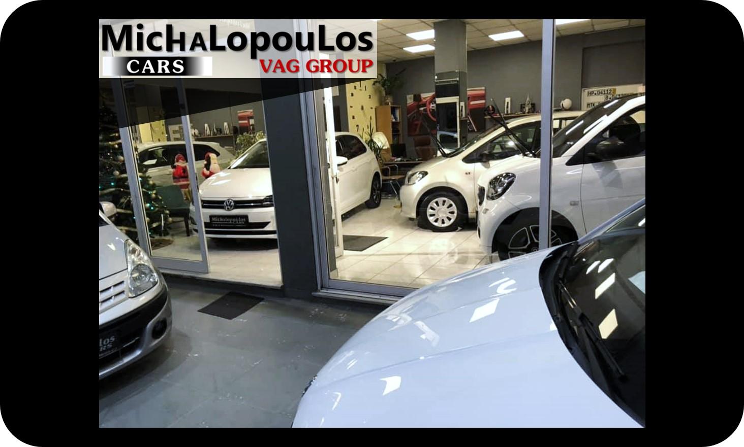 Michalopoulos VAG GROUP CARS ΕΓΓΥΗΣΗ